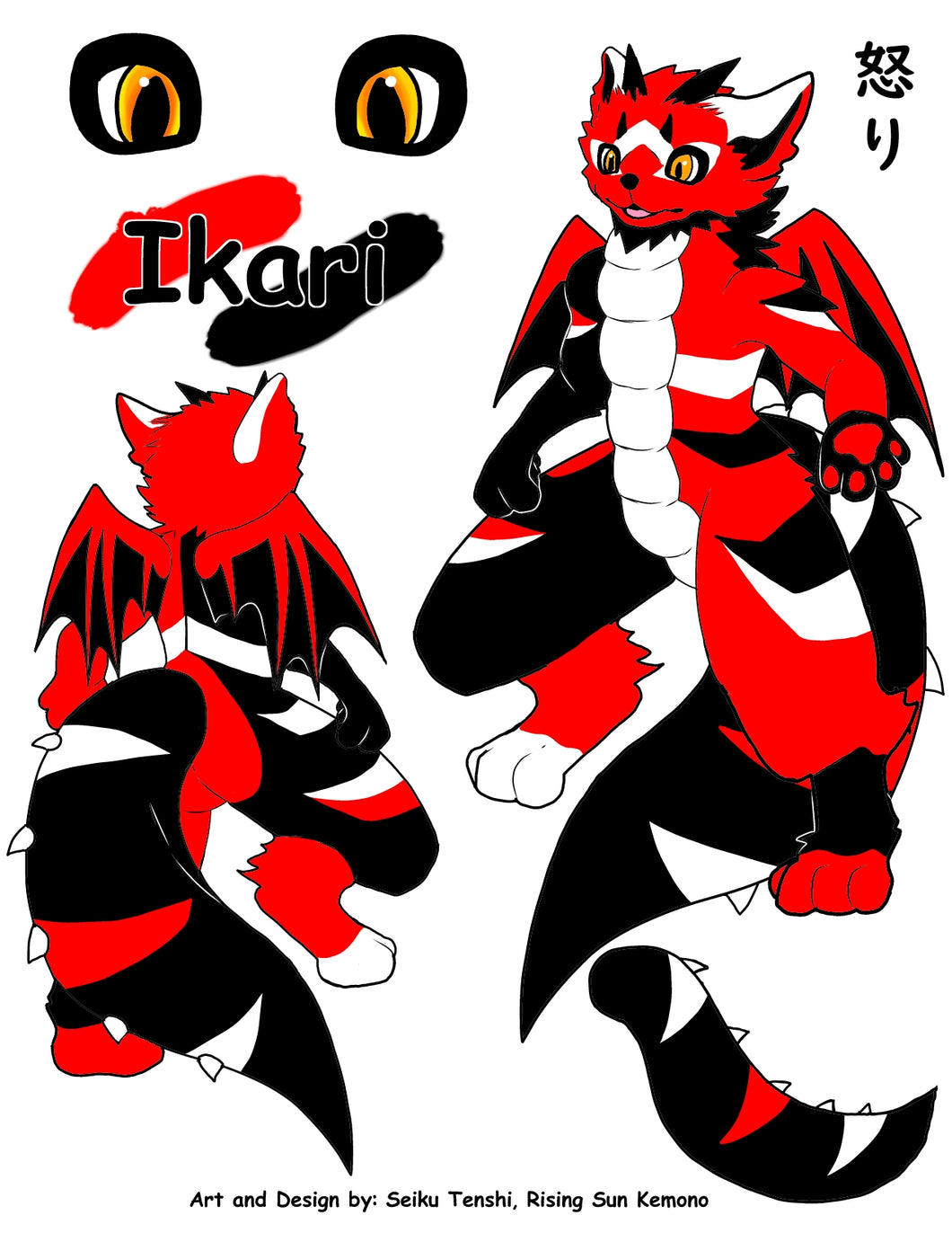 怒り Ikari Kemono Fursuit