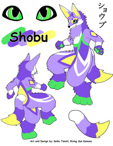 ショウブ Shobu Kemono Fursuit