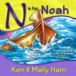 N is for Noah (spiral-bound)