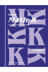 Saxon Math K Homeschool (1st Edition): Complete Kit