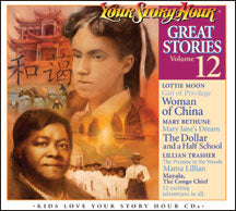 Great Stories #12 - Your Story Hour CDs