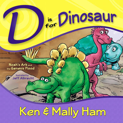 D is for Dinosaur (spiral-bound)