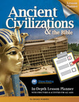 Lesson Planner: Ancient Civilizations & the Bible (History Revealed)