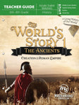 The World's Story 1: The Ancients (Set)