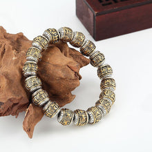 Load image into Gallery viewer, BOLD ENGRAVED BEADED BRACELET - DIVINE