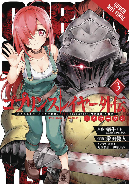 GOBLIN SLAYER SIDE STORY YEAR ONE GN VOL 03
