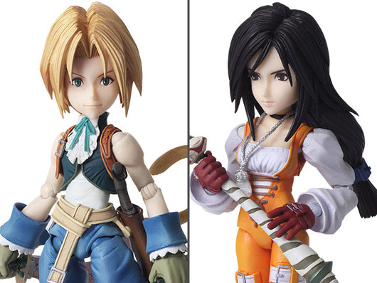 Final Fantasy IX Bring Arts Zidane Tribal & Garnet Til Alexandros XVII Two-Pack