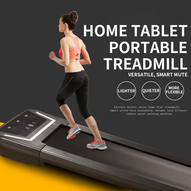 Electric Smart Treadmill Indoor Multi-Function  Exercises At Home - PRODSOLVING