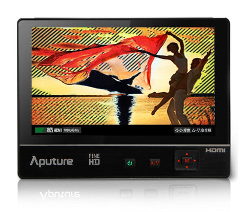 Aputure VS-2 Fine HD monitor