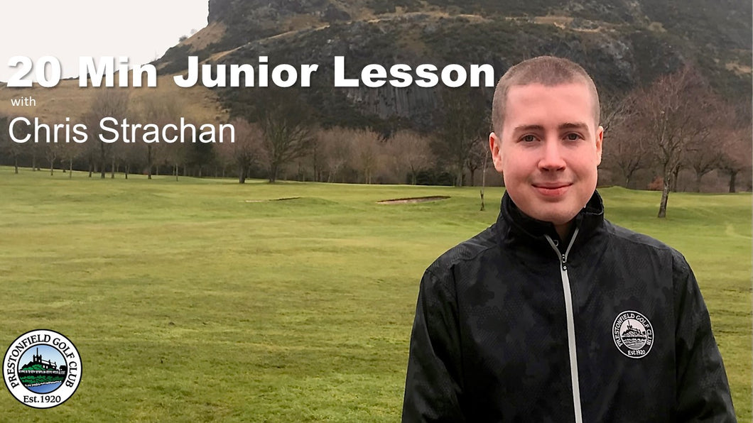 Junior Individual Lesson