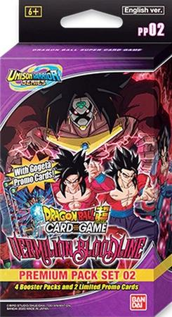 Dragon Ball Super - Premium Pack Set 02