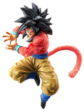 "Load image into Gallery viewer, Banpresto Collection Figure - Super Saiyan 4 Son Goku Ten Times Kamehameha from ""Dragon Ball GT"""