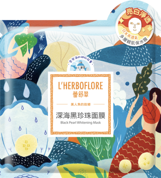 L'Herboflore Black Pearl Whitening Mask