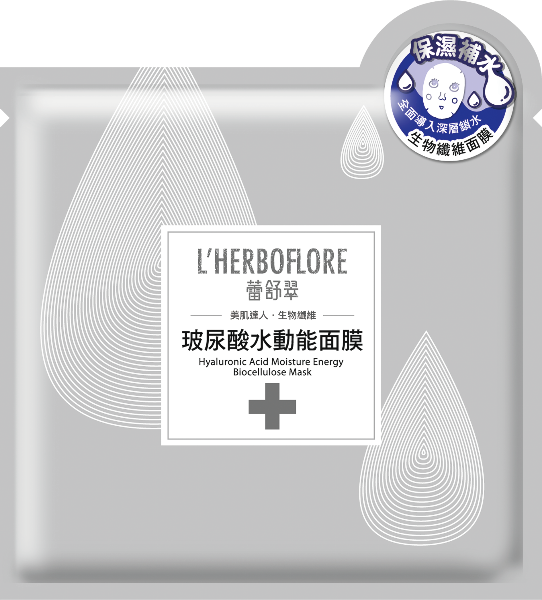 L'Herboflore Hyaluronic Acid Moisture Energy Biocellulose Mask