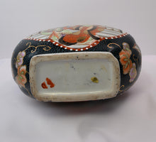 Load image into Gallery viewer, Satsuma style oriental porcelain vase