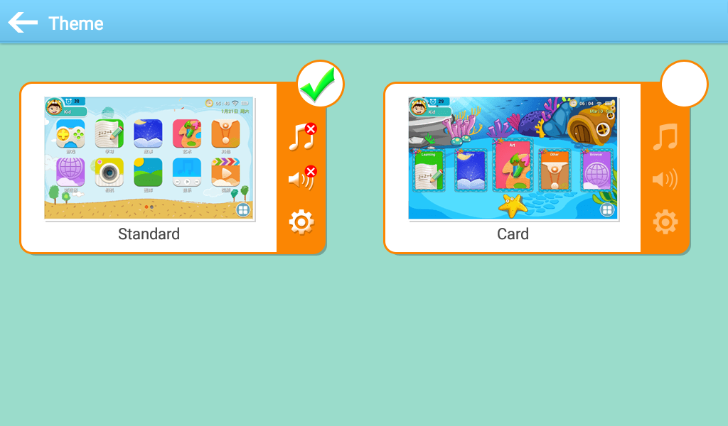 An Overview of the Kids APP iWawa