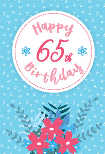 Happy 65Th Birthday -  Std Card Gloss (6 Pack)Happy 65Th Birthday -  Std Card Gloss (6 Pack)
