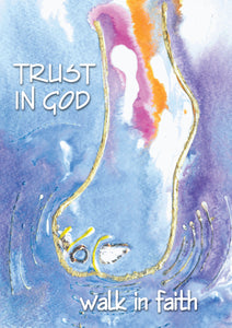 Trust In God - Lesley HollingworthTrust In God - Lesley Hollingworth