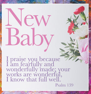 New Baby - I Praise You - Sq CardNew Baby - I Praise You - Sq Card