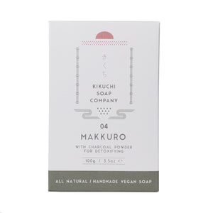 Load image into Gallery viewer, 004 Makkuro - Botanical Bar Soap