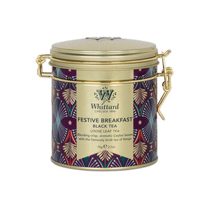 Festive Breakfast Tea Clip Top Tin
