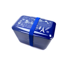 "Load image into Gallery viewer, ""Balade à Paris"" Bento Box Expanded Double Navy"