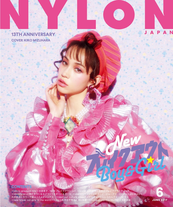 NYLON JAPAN 13th Anniversary Issue Jun. 2017