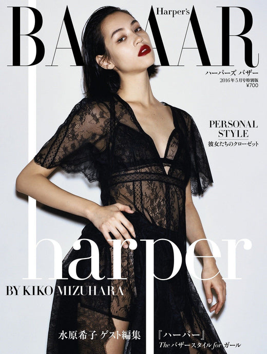Harper's BAZAAR May 2016