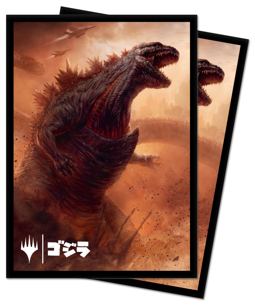 UltraPRO Magic: the Gathering - Godzilla, King of the Monsters Deck Protector (100ct) | Tacoma Games