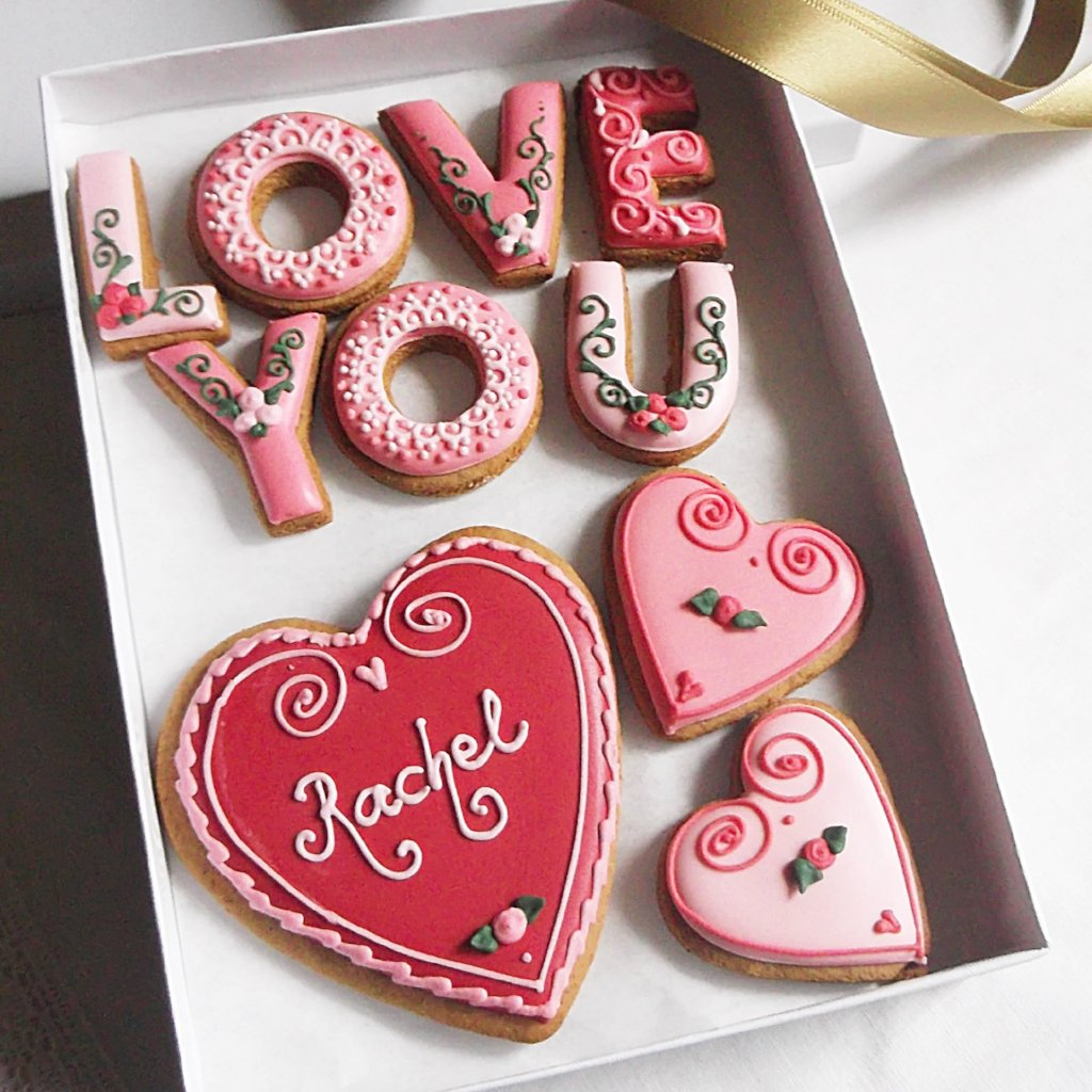 Personalised Love You Cookie Gift Box
