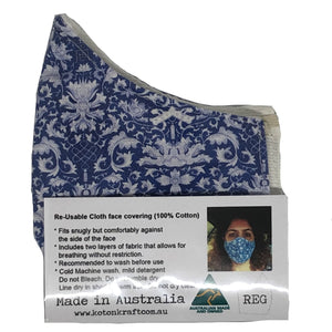 Face Mask, Blue Thistle
