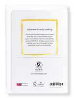 Japanese beauty reading