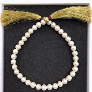 Cultured Pearl 9-10 mm