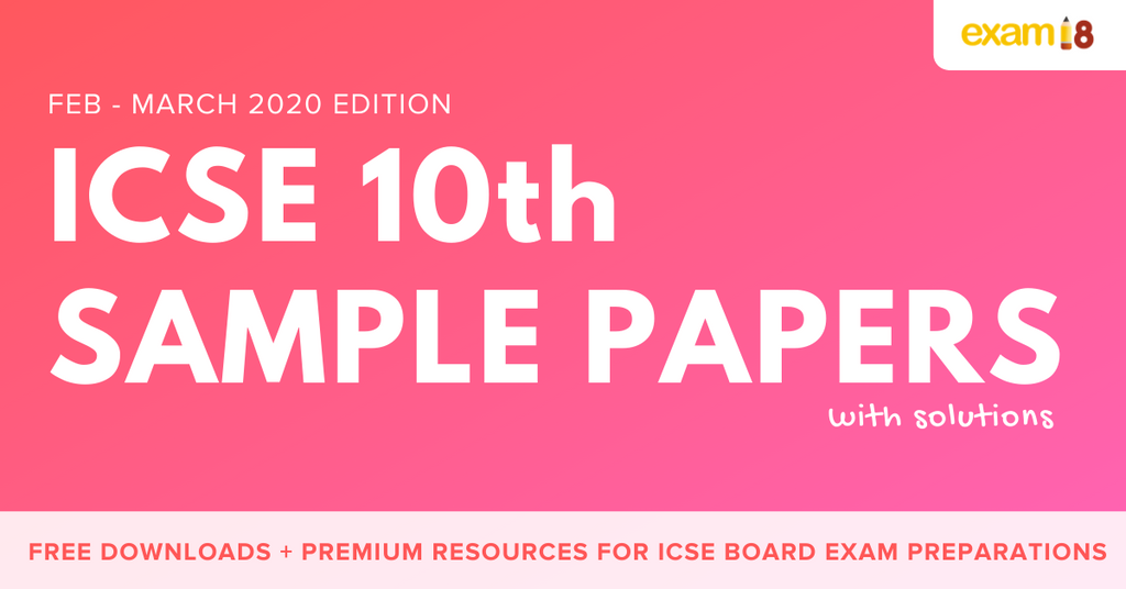 Download ICSE Sample Papers