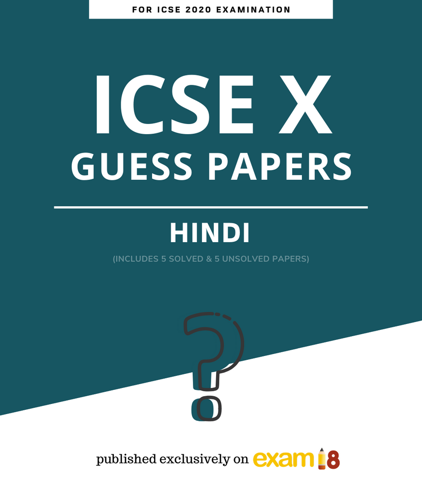 ICSE Class 10: Hindi Guess Papers