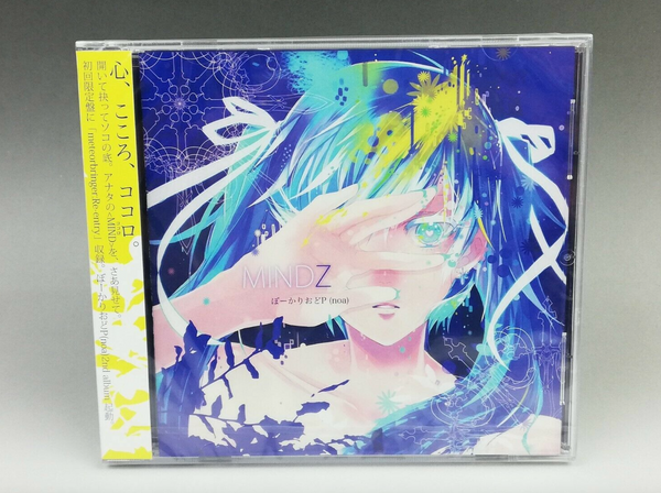 Hatsune Miku CD【MINDZ】by Vocaliod-P His Original Autograph included