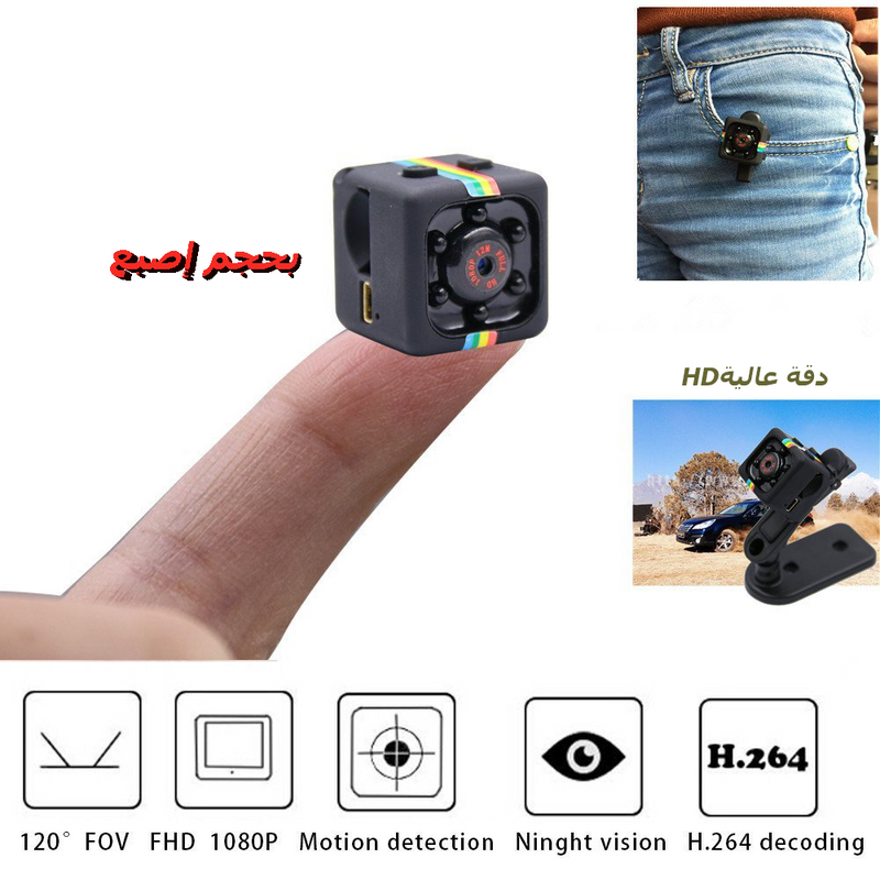 Q11 Mini Camera Night Vision Car DVR Camera Wide Angle Camcorders-GENERO