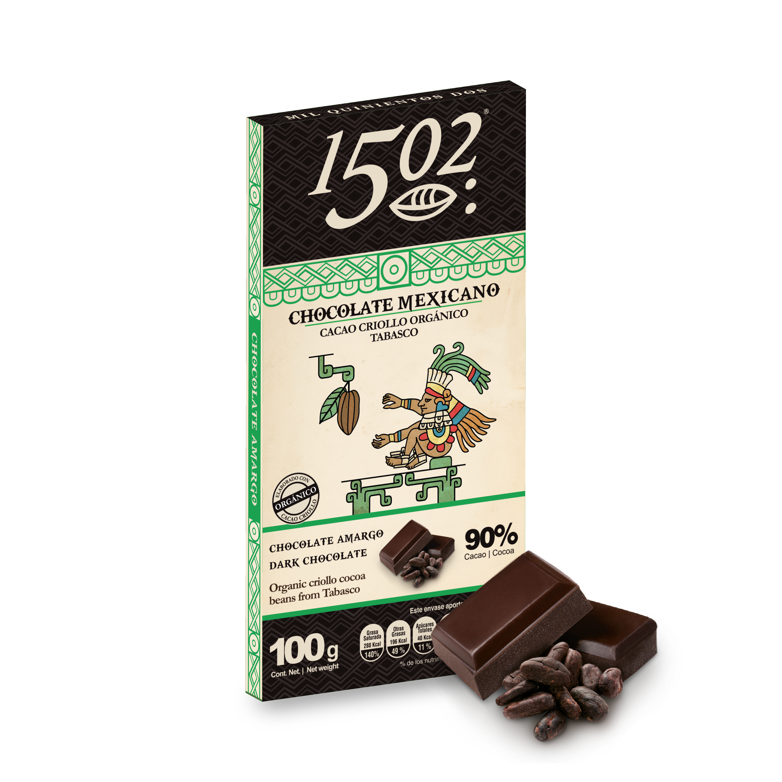 1502 Organic Chocolate 90% Cacao. 12 pcs./case ($5.75 each).