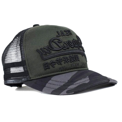 Premium Good Cap Army - Versteegh Jeans
