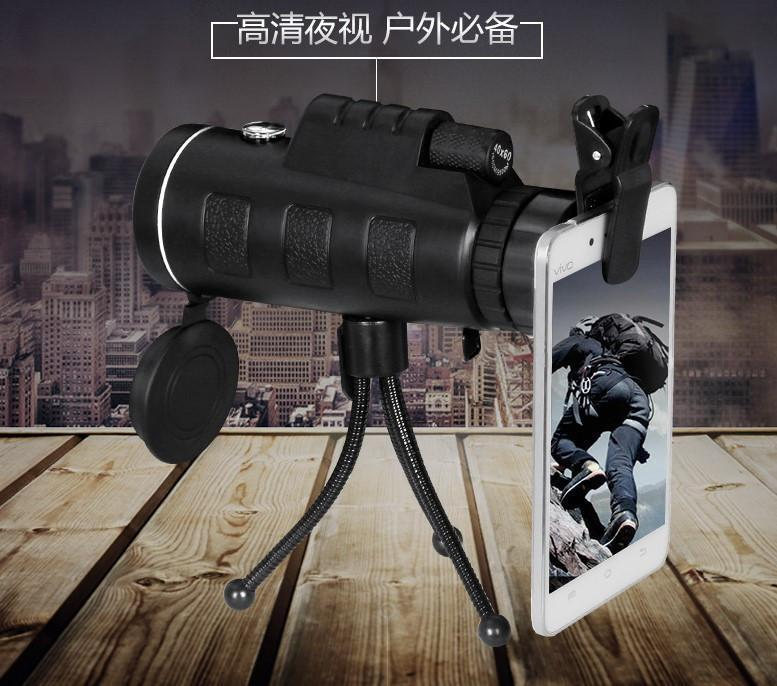 Military HD 40X60 monocular rofessional Hunting Telescope Zoom High Quality mobile phone photographing - Superdeals-Cart