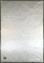 Load image into Gallery viewer, The backside of this floorcloth, showing the waterproof vinyl layer which is attached to the hem, covering a layer of carpet padding.