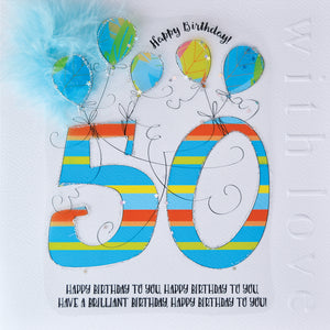 Cloud Nine 50 Card Bright Blue