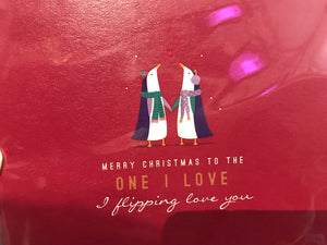To The One I Love Christmas Card