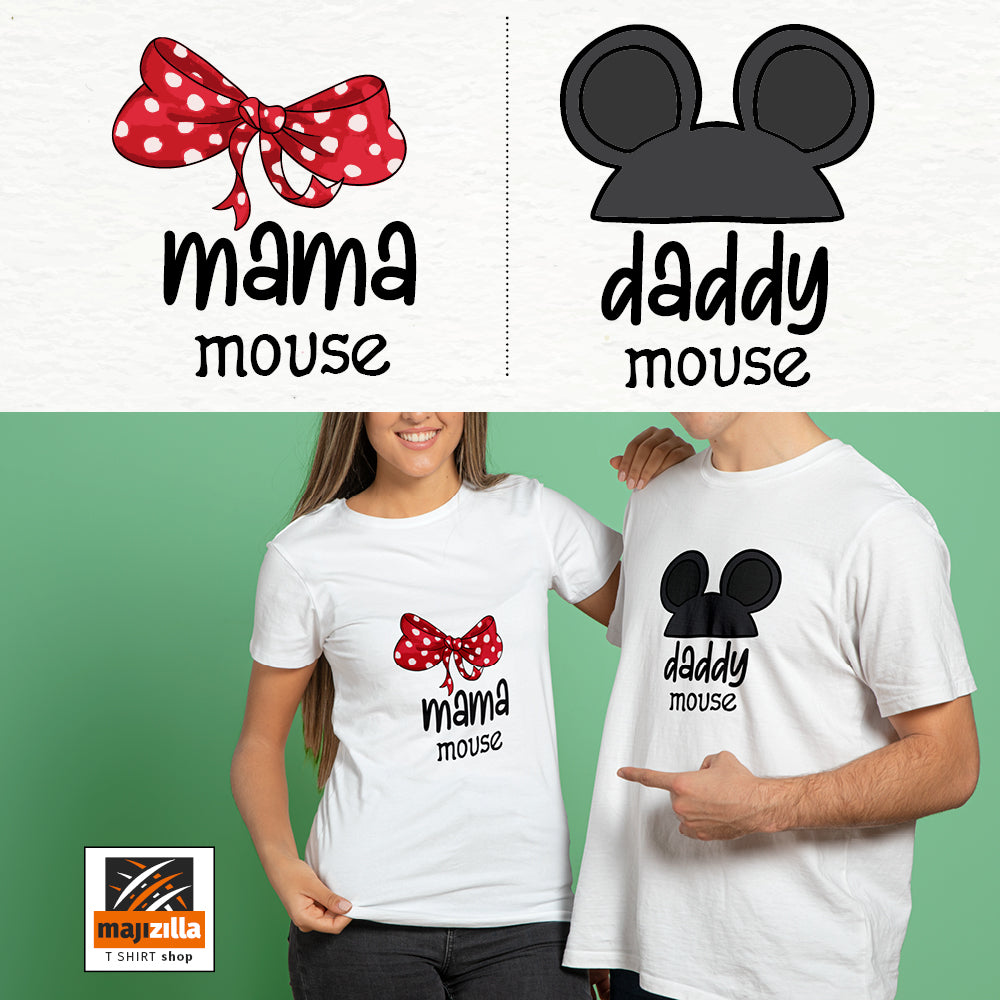 Mouse family - majizilla
