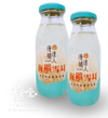 Snow Fungus Drink (Original Flavour)