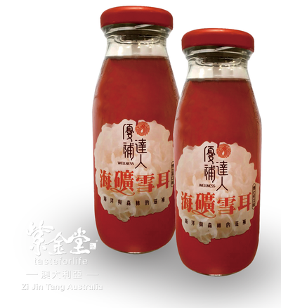 Snow Fungus Drink (Rooibos Flavour)