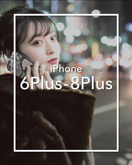 iPhone 6Plus/6sPlus/7Plus/8Plus