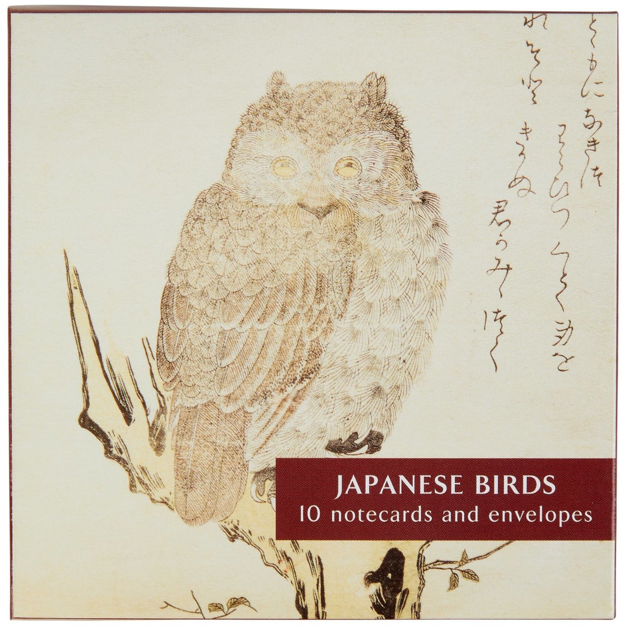 Featured image for the project: Japanese Birds - Notecard pack