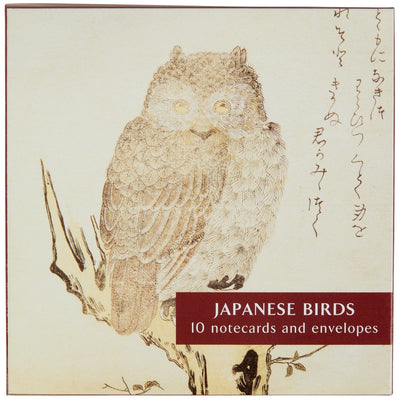Notecard pack - Japanese Birds, with illustrations by Kitagawa Utamaro from A Multitude of Birds. Cover image - Scops owl. From the collection of The Fitzwilliam Museum, brought to you by CuratingCambridge.com