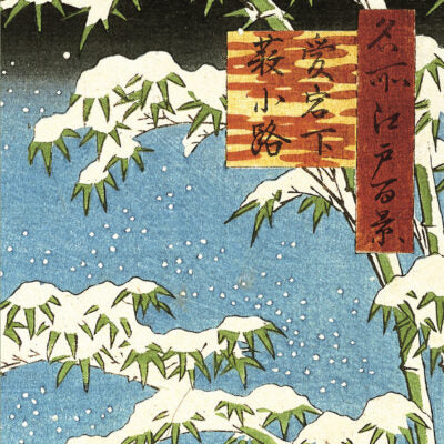 Christmas card pack - Atagoshita and Yabu Lane by Utagawa Hiroshige. From the Japanese art collection of The Fitzwilliam Museum, brought to you by CuratingCambridge.com